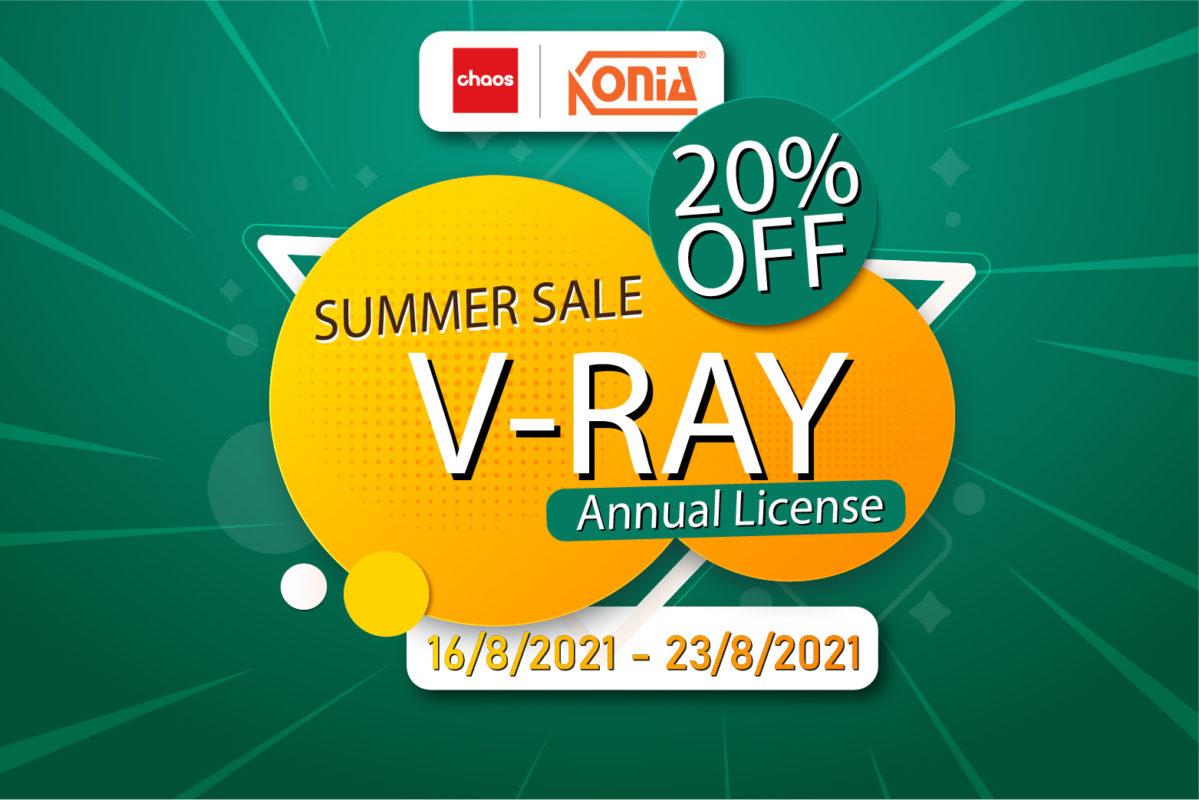 v-ray sale